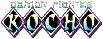Demon Fighter Kocho logo