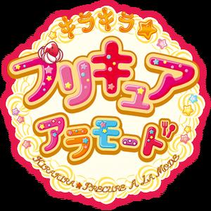 Kirakira pretty cure a la mode logo