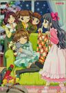 Cardcaptor.Sakura.full.32800