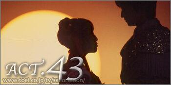 Toei 43