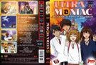 Ultra Maniac Volumen 5-Caratula