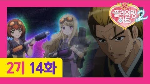 Flowering Heart - Episode 40