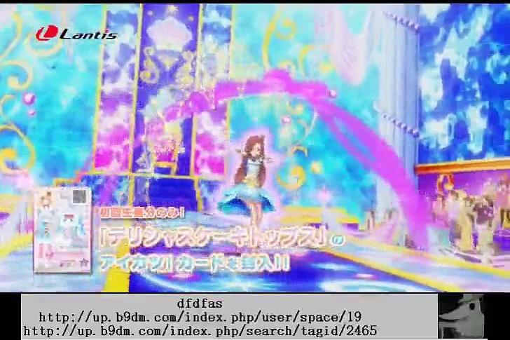 Aikatsu Stars! - Episode 51