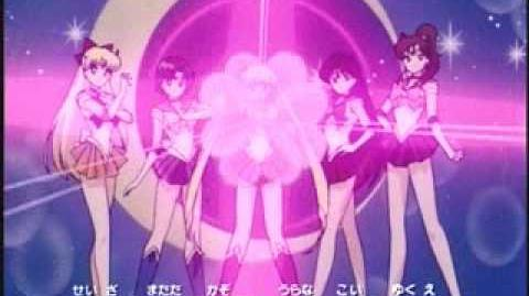 Sailor Moon S - Opening 1