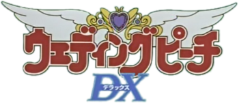 Wedding Peach DX logo