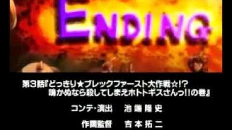 Dai Mahou Touge - Ending