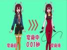 Fight Ippatsu! Juuden-chan!! Plug9
