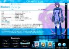 Magical Girl Lyrical Nanoha StrikerS Tre profile