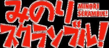 Minori Scramble! logo