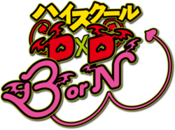 Logo High School DxD BorN