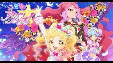Aikatsu Stars! - Episode 75