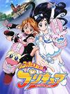 Futari Wa Pretty Cure Poster 1