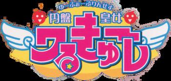 UFO Ultramaiden Valkyrie logo