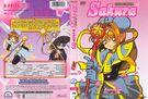 Cardcaptor.Sakura.full.45289