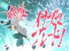 Shugo Chara Samurai Soul using the Inazuma Blade attack