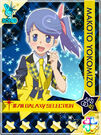 GALAXY CINDERELLA OF GALAXY SELECTION ROUND 7 MAKOTO FULL