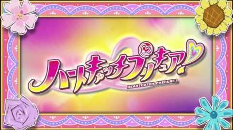 Heartcatch Pretty Cure! - Episode 07