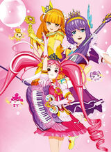AK Magical Girls