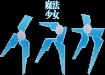 Mahou Shoujo Isuka logo