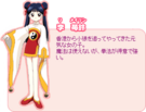 Card Captor Sakura Meiling Li Profile