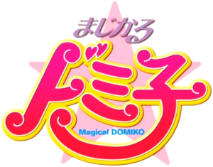 Magical Domiko logoo