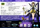 Magical Girl Lyrical Nanoha StrikerS Hayate profile2