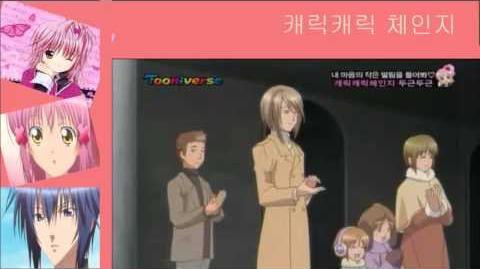 Shugo Chara Doki! - Episode 48