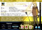 Magical Girl Lyrical Nanoha StrikerS Fate profile1