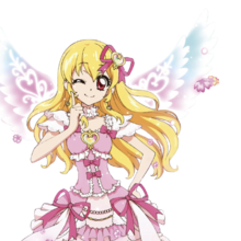 Aikatsu Magical Girl Mahou Shoujo 魔法少女 Wiki Fandom