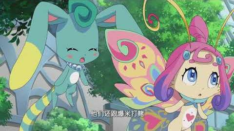 Balala, Little Magic Fairy Over the Rainbow - Episode 38