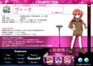 Magical Girl Lyrical Nanoha StrikerS Vita profile1