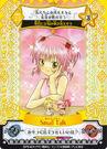 Shugo chara card 17 by amuto4eva0
