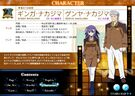 Magical Girl Lyrical Nanoha StrikerS Ginga and Genya profile1