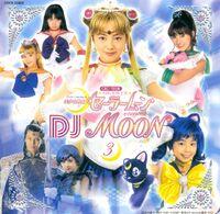 PGSM - DJ Moon 3