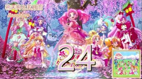 Precure Dream Stars! The Movie OST Track24