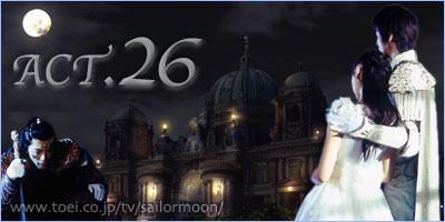 Toei 26a