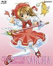 220px-Cardcaptor Sakura BD volume 1 cover