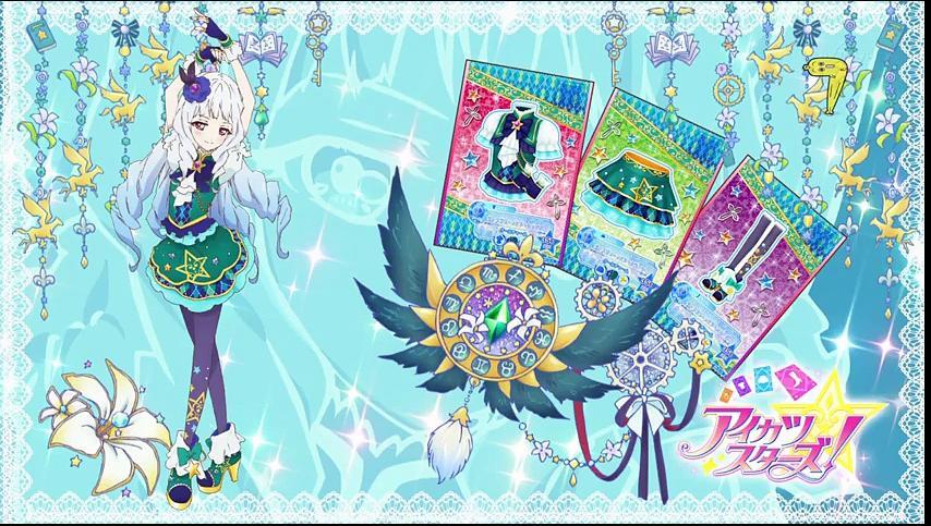 Aikatsu Stars! - Episode 39