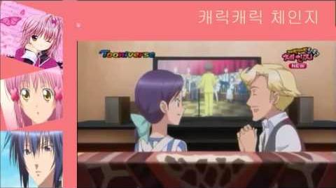 Shugo Chara Doki! - Episode 32