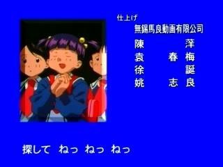 Super Doll Licca - Ending 1
