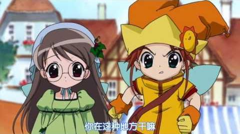 Chitchana Yukitsukai Sugar - Episode 07