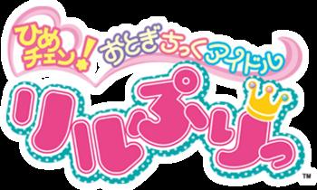 Lilpri logo