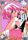 Spanish20DVD20Cover20Utena20by20Kusabi-1
