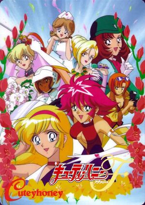 Cutie Honey Flash Serie de TV-666922316-large