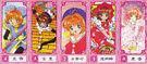 Cardcaptor.Sakura.full.1453644
