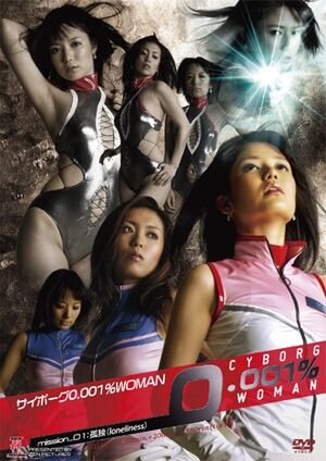 Pac lcyborg 0,001 woman1