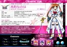 Magical Girl Lyrical Nanoha StrikerS Nanoha profile2