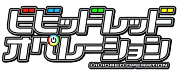 Vividred Operation logo