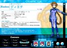 Magical Girl Lyrical Nanoha StrikerS Dieci profile