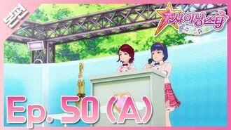 샤이닝스타 본편 50화(A) - 어서오세요♪ 헤라의 그랑프리! - Episode 50(A) -Welcome! Hera's Grand Prix!